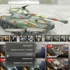 Як продати танк в world of tanks (wot)?