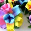 Квітка кусудама