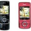 Як безкоштовно користуватися картами і прокладкою маршрутів на мобільному телефоні nokia