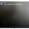 """Як виправити помилку """"disk boot failure insert system disk"""" при завантаженні пк"""