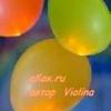 Як виготовити світяться повітряні кульки