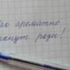 Як змінити почерк