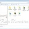 Як змінити розширення файлу?