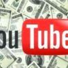 Як можна заробити на youtube