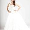 Як продати весільне плаття?