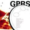 Як налаштувати gprs-internet на будь-який телефон