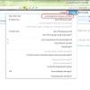 Як очистити кеш браузера?