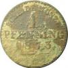 Як очистити монети від нальоту