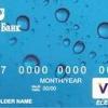 Як відкрити банківську карту?
