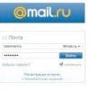 Як відправити файл по електронній пошті?