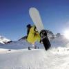 Як парафін сноуборд