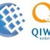 Як перевести гроші з qiwi на webmoney?