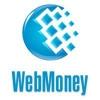 Як отримати атестати webmoney і для чого вони потрібні