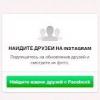 Як користуватися instagram?