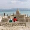 Як побудувати замок з піску?