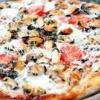 Як приготувати піцу з мідіями?