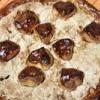 Як приготувати здобний пиріг з волоськими горіхами