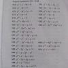 Як вирішувати лінійні однорідні рівняння з постійними коефіцієнтами?