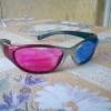 Як зробити 3d окуляри?