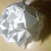 Як зробити з паперу ялинкову іграшку