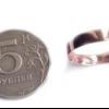Як зробити кільце з монети?