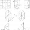 Як зробити корабель з паперу?