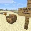 Як зробити меблі в minecraft?