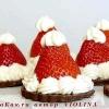 Як зробити новорічні шапочки Санти з полуниці на десерт