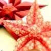 Як зробити орігамі морську зірку відео
