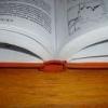 Як зробити палітурка книги своїми руками