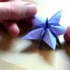 Як зробити подарунок орігамі