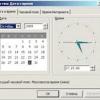 Як синхронізувати системний час на пк