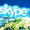 Як згорнути skype / mail агент в трей на windows 7