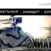 Як видалити акаунт в world of tanks (wot)?