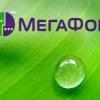 Як дізнатися вартість відправки смс на короткий номер оператора мегафон