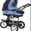 Як вибрати коляску для дитини?