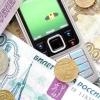 Як взяти в борг на мегафоні через послугу?