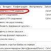 Як закачати файли на віддалений сервер за допомогою total commander'a