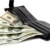 Як заробити грошей на спір?