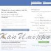 Як зареєструватися в фейсбук?