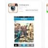 Як зареєструватися в instagram?