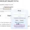 Як зареєструватися в Яндексі