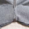 Як зашити джинси між ніг?