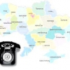 Як дзвонити на Україну з мобільного, міського телефону на міський і мобільний