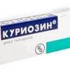 Куріозін - відгуки