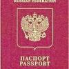 Чи потрібен закордонний паспорт на Україну