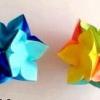 Орігамі квітів з паперу