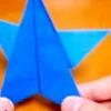 Орігамі з паперу зірочка