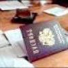 Отримання паспорта громадянина рф при наявності тимчасової реєстрації