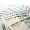 Розмір соціальних пенсій з 1 квітня 2013